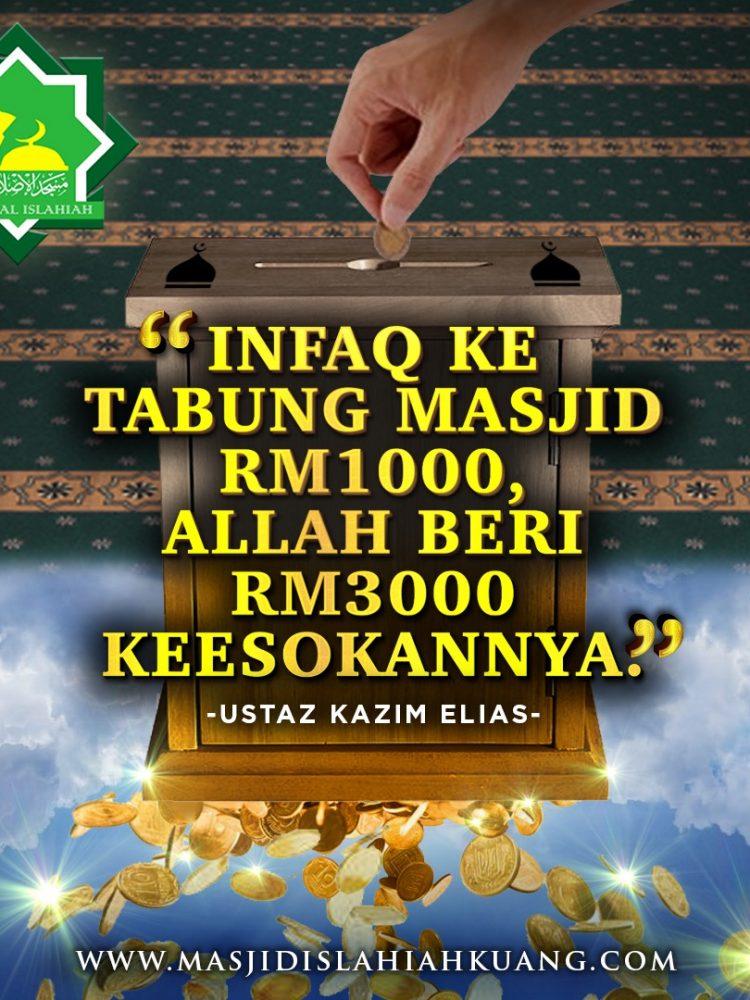 WhatsApp Image 2021-08-19 at 6.26.36 PM